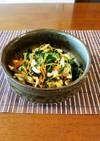 冷凍野菜と切干大根の常備菜