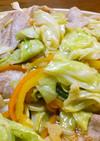 豚ばら薄切り味噌キャベツ炒め。