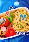 たらこスパゲッティ弁当 簡単 可愛い