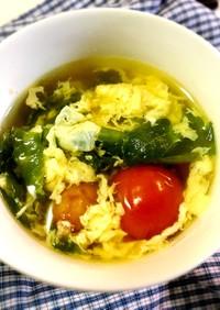 セロリ葉っぱのコンソメスープ