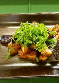かじきとなすの味噌炒め(腎臓病食)