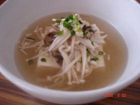 スープ仕立てのキノコ豆腐