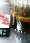一品料理:燻製ソミュール液(ピックル液)