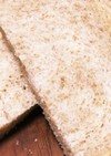 覚え書き】HBで目的パン、ダイエット整腸