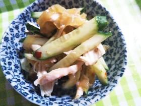 中華クラゲのサラダ