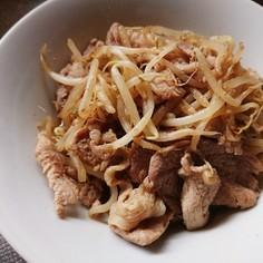 豚肉ともやしの たれポン炒め