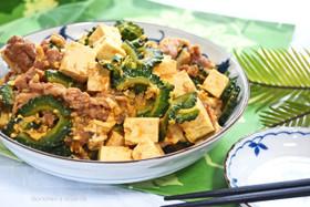 沖縄島豆腐なら 本格派ゴーヤチャンプル