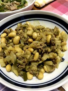 【男飯】豆のカレー