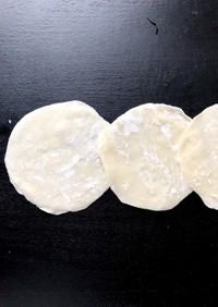 美味しい手作り餃子の皮