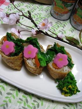 ひな祭りのお弁当に✿お花畑稲荷寿司