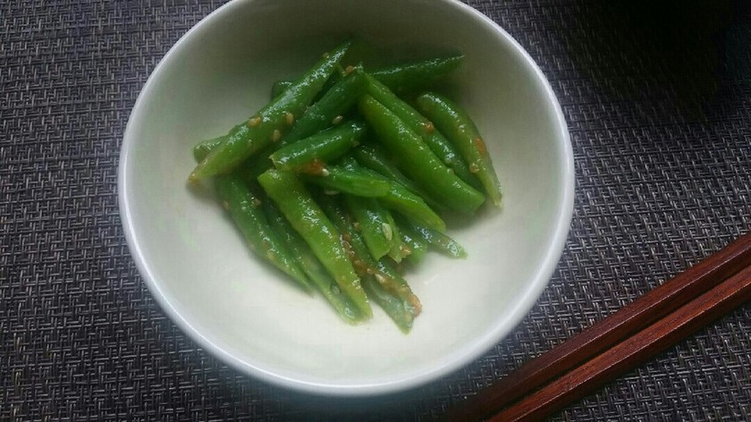 Goma miso beans