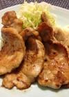 豚ロース肉のスタミナ☆にんにく焼き