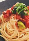ツナと大葉の冷製トマトパスタ