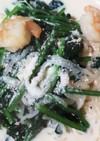 ダイエットに!豆乳白滝明太子スープパスタ