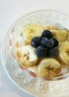 バナナと冷凍ブルーベリーのヨーグルト