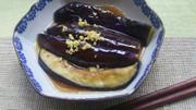 Eggplants Nibitashi!の写真