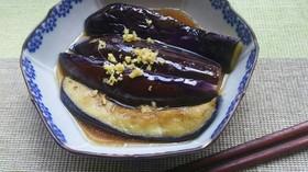 Eggplants Nibitashi!