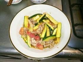 ズッキーニとトマトと豚肉のにんにく炒め