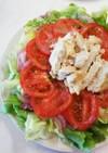 レンジて蒸し鶏のトマトサラダ