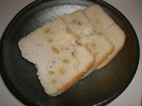 アレっ子にも♪さつまいも米粉パン