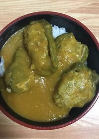 ルーなし☆炊飯器で野菜たっぷりカレー