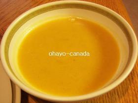 バタースカッシュのスープ