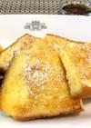 ずぼらなフレンチトーストの作り方