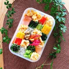 モザイクちらし寿司の作り方