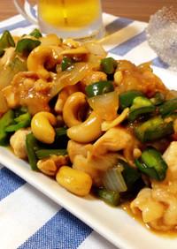 むね肉で簡単★鶏肉のカシューナッツ炒め
