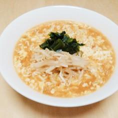 辛ラーメンアレンジ☆スーラータン麺風