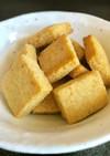 小麦粉を使わない おからクッキー