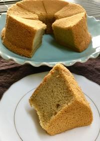 米粉と玄米粉の ふわふわシフォンケーキ