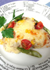 めかじきと彩り野菜のチーズ焼き