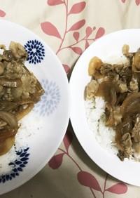 北海道、帯広風豚丼