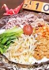 『納豆の日』納豆で元気☆温麺(う〜めん)