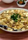 子供も食べられるピリ辛麻婆豆腐