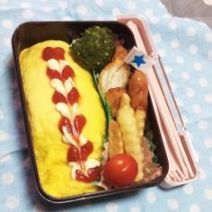 オムライスハートソース♡ハート飾り