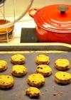 サクサク美味しいGFプロテインクッキー