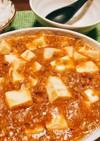 基本の肉味噌で派生☆マーボー豆腐
