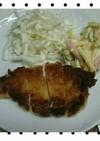 豚カツ肉のからしバター焼き