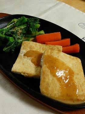 豆腐のステーキ温野菜添え