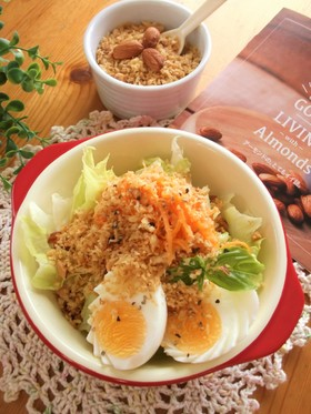 人参と卵とアーモンドの美肌サラダ