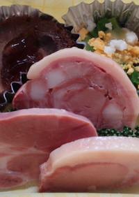 イノシシ肉のスモークハム
