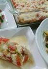 鶏ささみのチーズ焼き*イタリアン