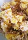 幼児期~親子で食べる☆ツナのポテトサラダ