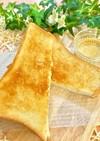 *バターハニートースト*