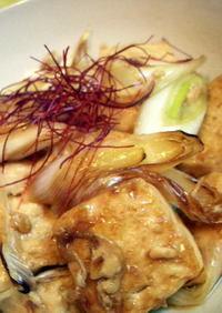 コク旨!豆腐とねぎの炒め煮