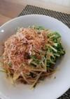 豆苗と大根、ツナのサッパリサラダ