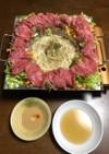 野菜を沢山食べれる炊き肉を食べよう