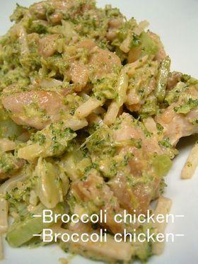 鶏の金ごまブロッコリーソース仕上げ